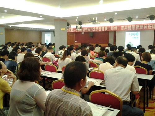 北京世健联与郑州完美公司的完美合作