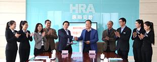 惠斯安普携手世健联共建健康产业创业服务平台 投资亿元设备支持