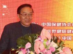 卫生部原副部长张凤楼:健康服务业现在是发展的最好时期