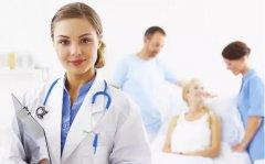 医学专业就业新方向――健康管理师!