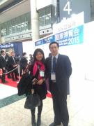 日本第33届健康产业博览会 打开国际视野 开拓产业思路