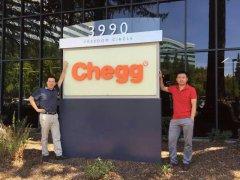 魏跃院长访问美国最大的学生服务平台Chegg