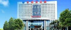 太钢总医院成为世健联健康管理师培训合作伙伴