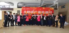 第46期健康管理师大健康集训营精彩集锦