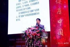 刘天鹏:健康中国需要大部制来管理大健康产业