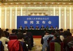 国家《中医药法》出台,中医健康管理师培训在京启动
