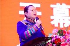 西昌市委副书记:卫星城发展大健康产业五大黄金组合都是啥?