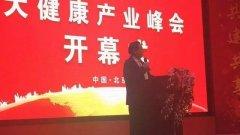为啥中国人86.4%死于慢性非传染性疾病?殷大奎告诉我们的真相