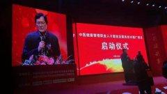 国家中医管理局官员:中医药法预计明年1月20日出台