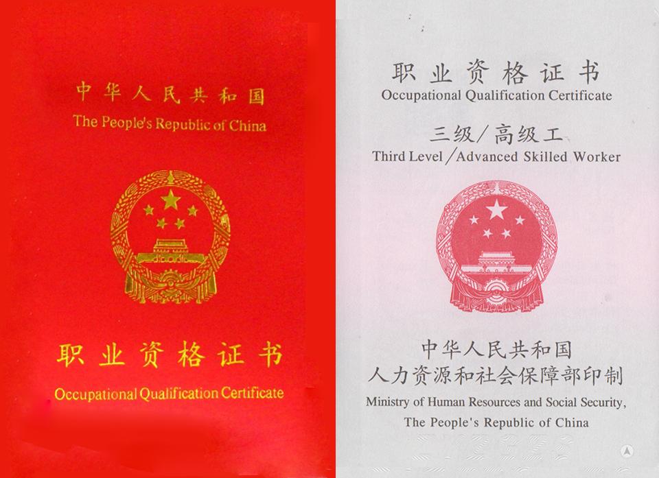 上海新元健康管理师培训中心